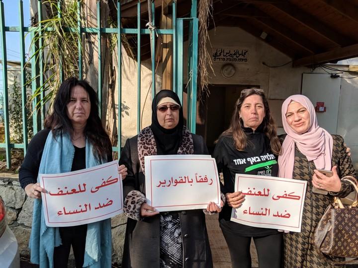 שביתת הנשים: מפגינות בפורדיס (מטה המחאה)