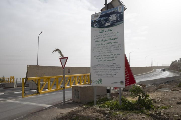 הכניסה לצד הפלסטיני של כביש 4370, ליד ענתא (אורן זיו / אקטיבסטילס)