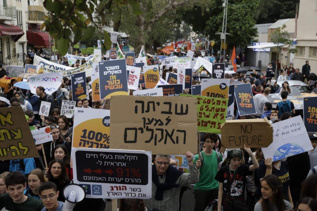 """""""צדק סביבתי עכשיו - נאבקים על הכוכב"""", """"מעשים ולא מילים מצילים את האקלים"""". חלק מהססמאות ב""""צעדת האקלים"""" היום בתל אביב (צילומים: אורן זיו / אקטיבסטילס)"""