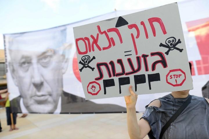 ישראל הופכת מאתנוקרטיה יהודית למדינת אפרטהייד. הפגנה נגד חוק הלאום (צילום: תומר נויברג / פלאש 90)