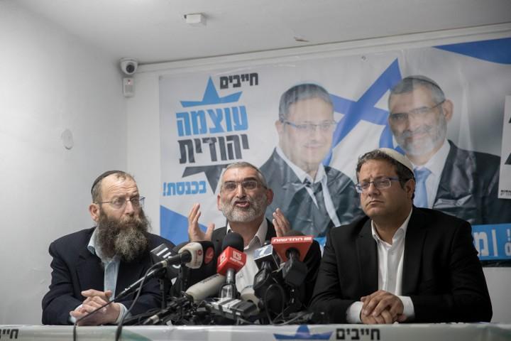 """.המטרה העליונה היא חיזוק התיאוקרטיה היהודית. ראשי """"עוצמה יהודית"""" במסיבת עיתונאים (צילום: יונתן זינדל / פלאש 90)"""