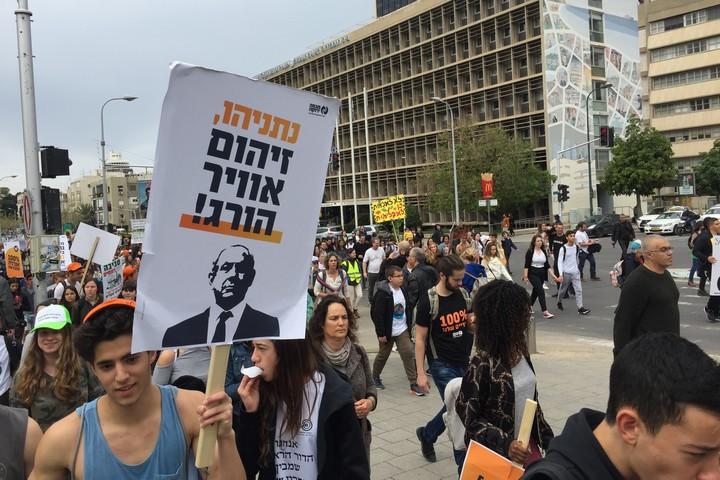 מצעד האקלים בתל אביב (חגי מטר)