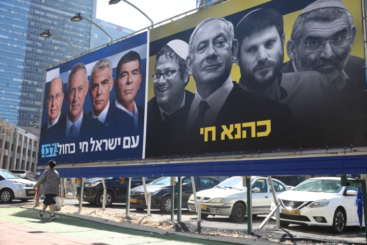 שלט תעמולת בחירות של מפלגת ״כחול לבן״ בת״א. האם ההבדלים בין הכהניסטים למיינסטרים הישראלי כאלה גדולים? (אורן זיו/ אקטיבסטילס)