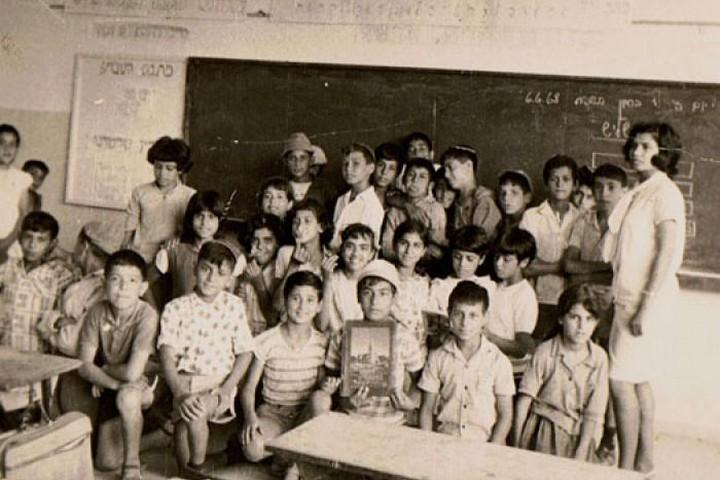 בית הספר תחכמוני בבית שאן בשנות השישים (אוצר הצילומים : לבון אמיר , צלם ואוצר צילום ישראלי, פיקוויקי)