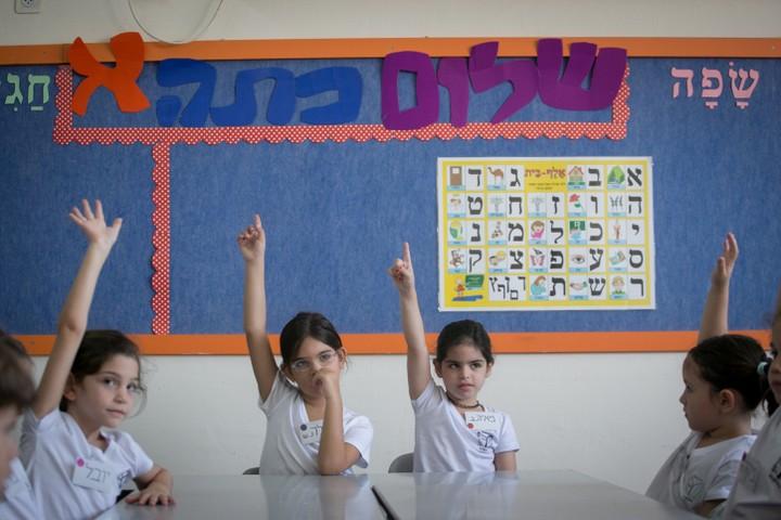 מי קבע שכיתה היא הקבוצה היחידה שבה ניתן ללמוד בבית ספר? תלמידות כיתה א' בבית ספר בגבעתיים (מרים אלסטר / פלאש 90)