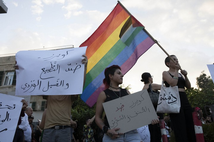 חשוב להראות את התמיכה של הקהילה בקווירים הפלסטינים. ההפגנה הראשונה מסוגה בחיפה הערב (יום ה') (צילום: אורן זיו)