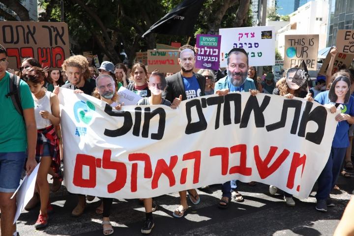מפגיני אקלים התחפשו לפוליטיקאים וקראו להם להכריז על מצב חירום אקלימי (אורן זיו)