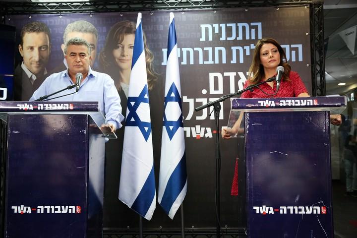 ראשי העבודה-גשר, עמיר פרץ ואורלי לוי אבוקסיס, באירוע קמפיין בתל אביב, 10 בספטמבר 2019 (צילום: פלאש90)