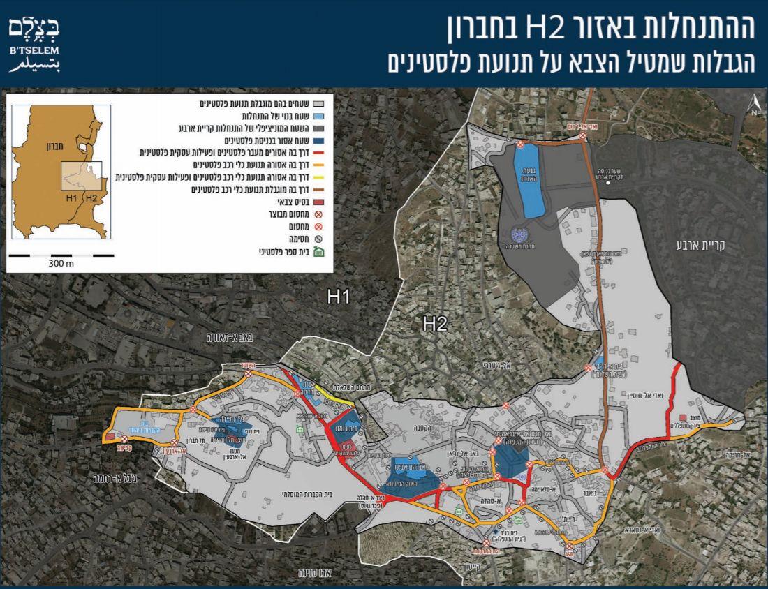 מפת מרכז העיר חברון (באדיבות בצלם)