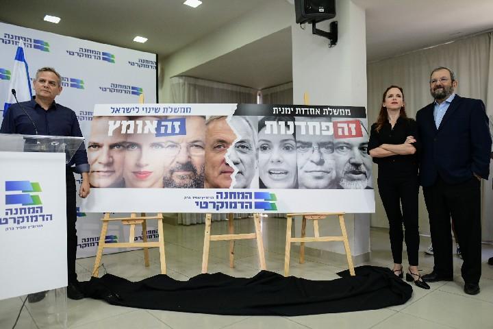 השקת קמפיין המחנה הדמוקרטי בתל אביב, 12 באוגוסט 2019 (צילום: תומר נויברג / פלאש90)