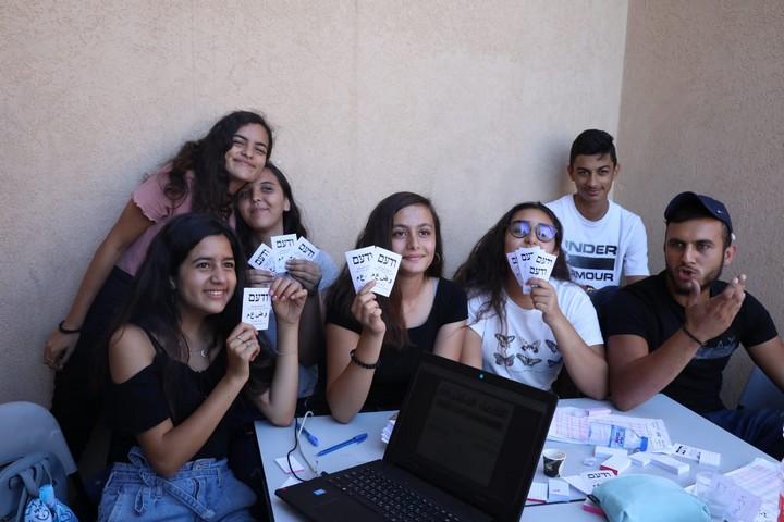 פעילים בסכנין (צילום: אורן זיו)