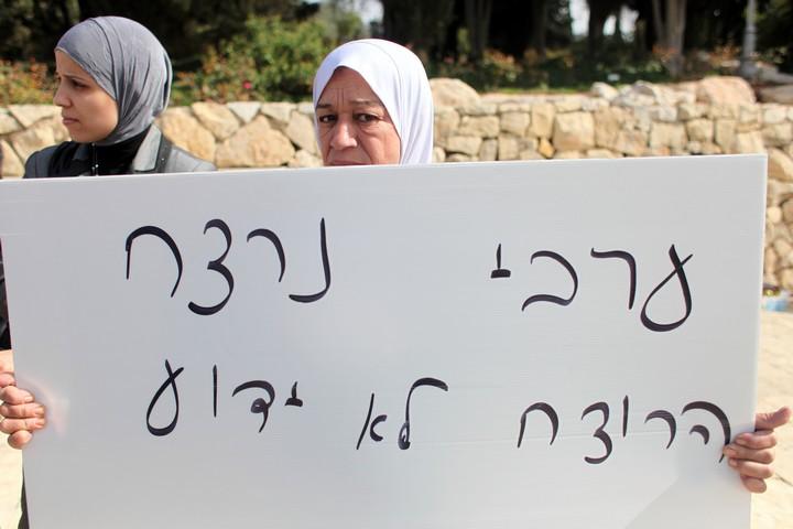 הפגנה של ראשי מועצת טייבה נגד האלימות בעירם ובמחאה על אוזלת ידה של המשטרה לטענתם, ב-2012 (צילום: יואב ארי דודקביץ' / פלאש90)
