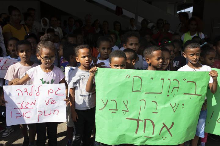 תלמידי בית הספר ״גוונים״ והוריהם מפגינים במחאה על התנאים בבית הספר מחוץ לעיריית תל אביב (צילום: אורן זיו)