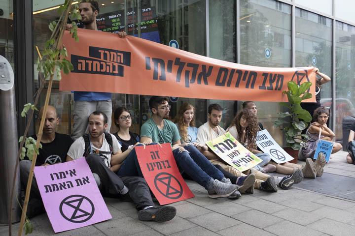 פעילי ״המרד בהכחדה״ חוסמים את הכניסה לבורסה בתל אביב במחאה על משבר האקלים (צילום: אורן זיו)