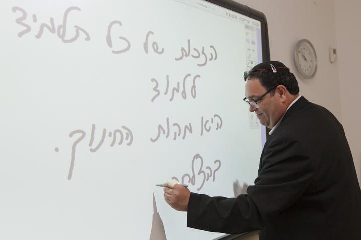 שר החינוך לשעבר, שי פירון, ב-2013 (צילום: פלאש90)