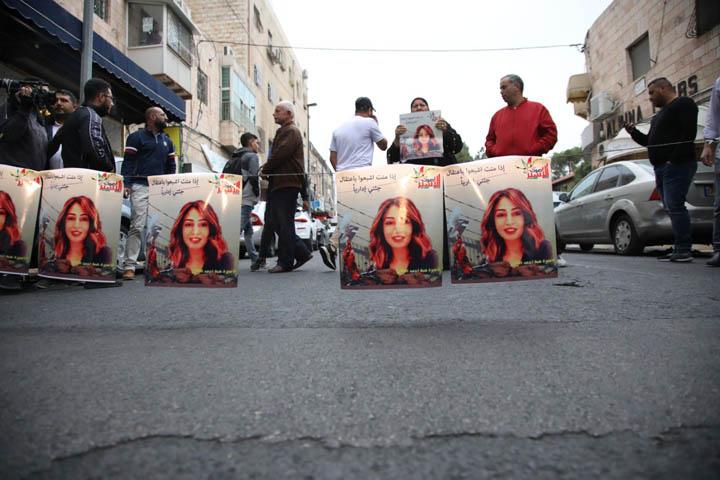 הפגנה במזרח ירושלים נגד מעצרה המנהלי של האזרחית הירדנית היבא אל לבדי השובתת רעב בחודש האחרון. (צילום: אקטיבסטילסו)