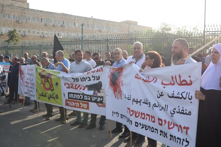 מפגינים מול לשכת ראש הממשלה בירושלים נגד האלימות בחברה הערבית, ב-10 באוקטובר 2019 (צילום: אורן זיו)