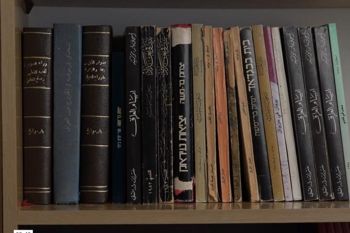 הספריה של יצחק בן משה, מתוך סרטה של נכדתו, נעמה שוחט (צילום: באדיבות משפחת בר משה)