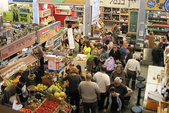 שוק האיכרים בתל אביב (צילום: Itzuvit(
