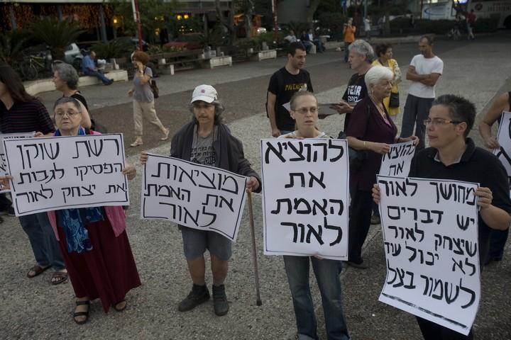 הפגנה נגד הטרדות מיניות, ברחבת סינמטק תל אביב ביוני 2010 (צילום: אורן זיו)