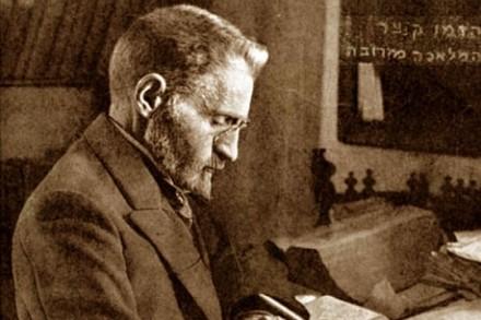 אליעזר בן יהודה, מחייה השפה העברית בעת החדשה (צלם לא ידוע. מתוך אתר פיקיוויקי)