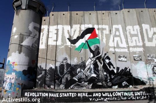 גרפיטי על חומת בית לחם (אן פק / אקטיבסטילס)