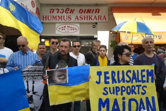 הפגנה מול שגרירות רוסיה (אליסה סתיו)