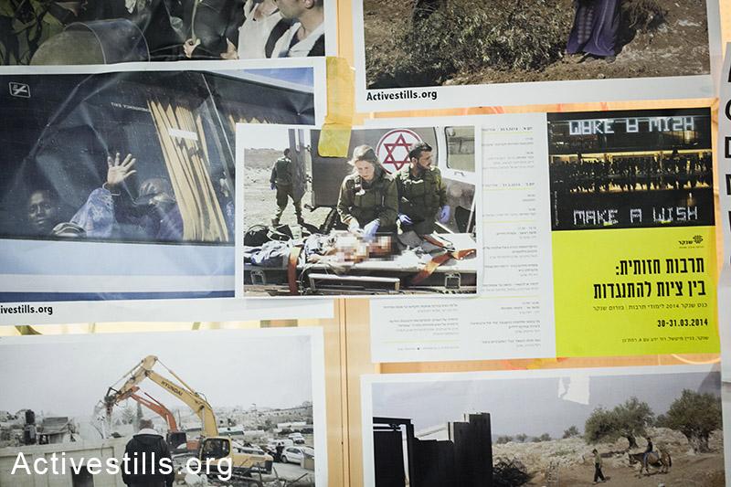 תמונה של כוחות צבא ישראלים שנלקחה מהאינטרנט (ללא כיתוב) על ידי סטודנטים בבית הספר שנקר להנדסה ועיצוב, מכסה צילומים של אקטיבסטילס. הסטודנטים מחו בכך על ״ייצוג לא שיוויוני של הקונפליקט״, וקראו להורדת התערוכה, במסגרת כנס על ״תרבות חזותית בין ציות להתנגדות״, רמת גן, ישראל, ה-30 למרץ, 2014.