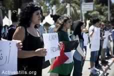 מה אופק החלומות של צעירה פלסטינית משכילה בישראל?