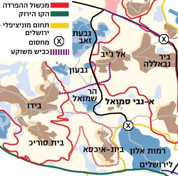 מפת אזור נבי סמואל (מקור: בצלם)