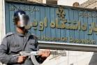 השער של כלא אווין בטהראן (מאתר majzooban.org)