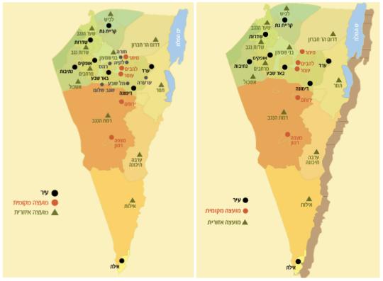 מימין: צילום מסך של מפת הנגב באתר ״מחשבונגב״ ב-20 בינואר 2014. משמאל: צילום מסך של מפת הנגב באתר ״מחשבונגב״ ב-20 באפריל 2014.