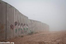 עשור לגדר, פרק 2: חומה ושלום