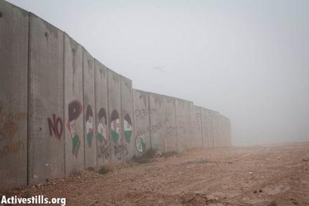 החומה באזור בית ג'אלה (אורן זיו / אקטיבסטילס)