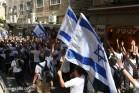אלפי צועדים שוטפים את ירושלים (צילום: אורן זיו / אקטיבסטילס)