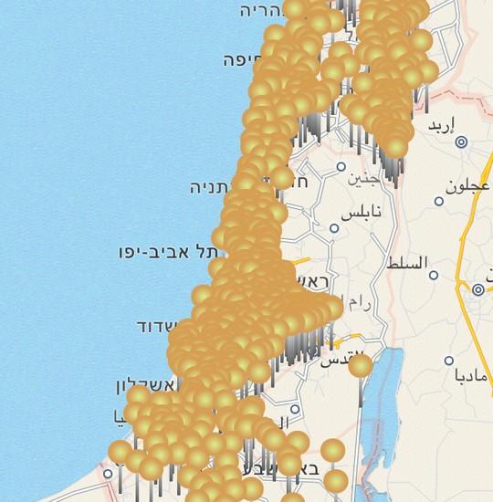 אפליקצית iNakba, יער של סיכות (צילום מסך)