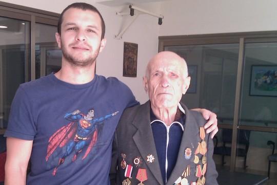 גרש ואדי ז'נסקר