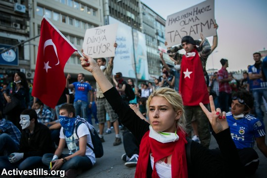 הפגנות בתורכיה (צילום: אקטיבסטילס)