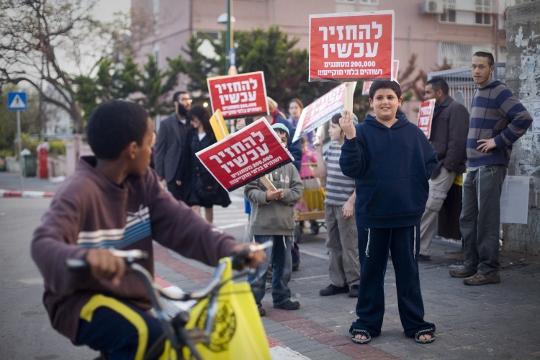 הפגנה לגירוש מבקשי המקלט. דרום תל אביב (אקטיבסטילס)
