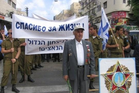 מצעד הוטרנים בחיפה 2013. (צילום אבנר קורין)