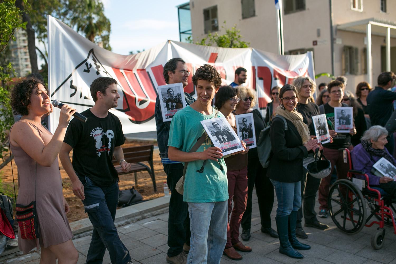 הפגנת תמיכה בסרבני הגיוס מול הקריה (יותם רונן / אקטיבסטילס)