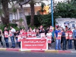"""הפגנה הערב בחיפה (צילום: בנק""""י)"""