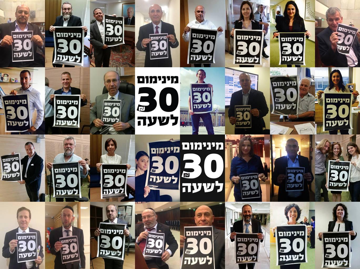חברי הכנסת התומכים בהצעת החוק
