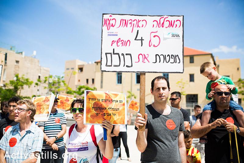 מרצים במכללה האקדמית תל אביב-יפו ביחד עם מרצים מן החוץ מוחים, נגד תנאי העסקתם בכניסה למוסד, ה-19 במאי, 2014. (יותם רונן/אקטיבסטילס)