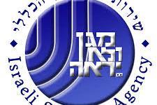 """לוגו השב""""כ"""