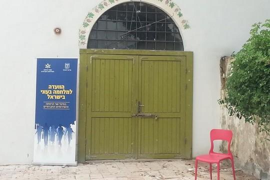 ועדת אלאלוף. הדלת והדיון סגורים לציבור ולתקשורת (צילום: נתן שקרצי)
