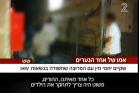 הפרשה בקרית גת. צילום מסך מהדיווח בערוץ 2