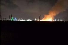השריפה במפרץ חיפה (צילום: דוברות שירותי כבאות חוף)