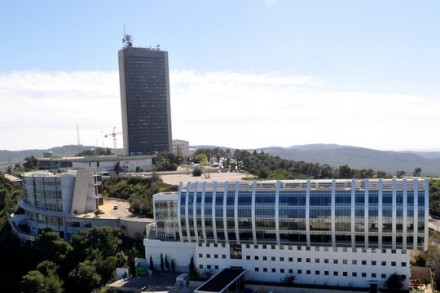 אוניברסיטת חיפה (צבי רוגר, מחלקת הדוברות אוניברסיטת חיפה CC BY 3.0)