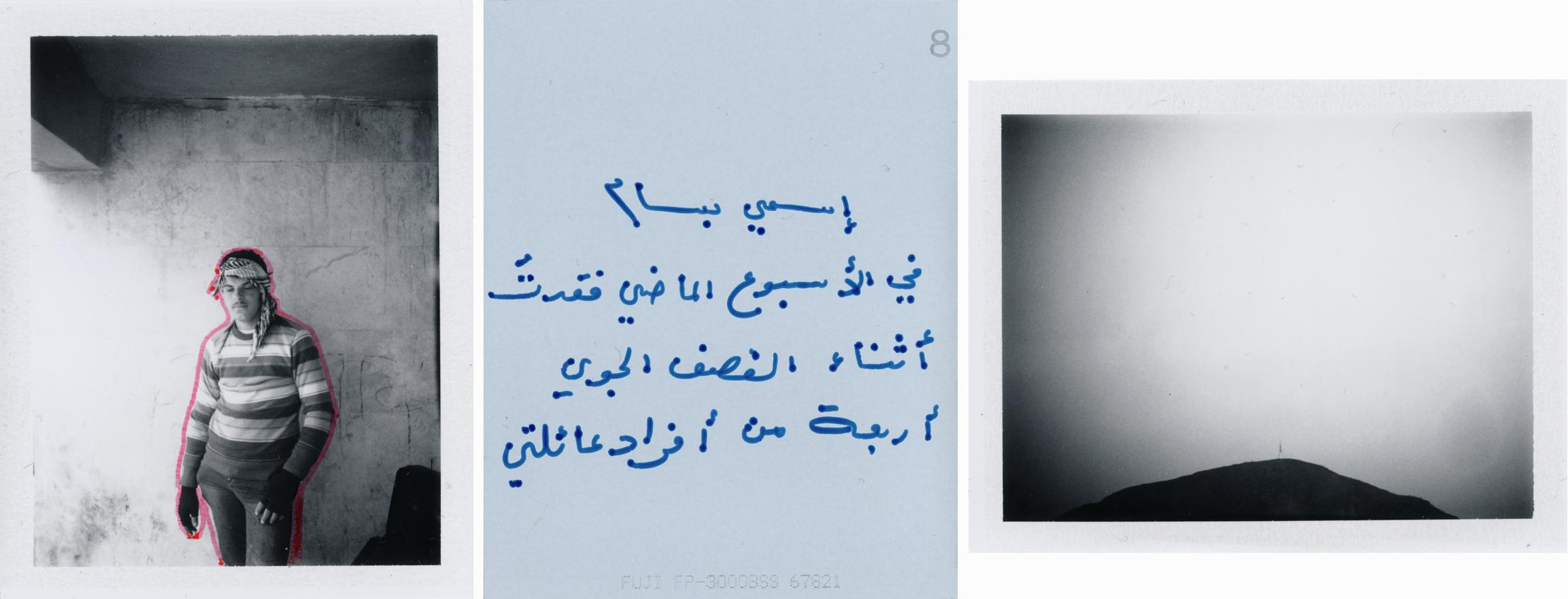 בסאם: בשבוע שעבר איבדתי ארבעה קרובי משפחה בהפצצה אווירית (צילום: סיהד קאנר)